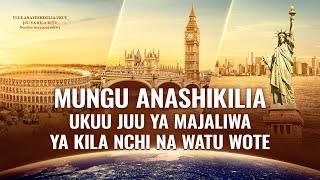 """Swahili Gospel Movie Segment """"Mungu Anashikilia Ukuu Juu Ya Majaliwa ya Kila Nchi na Watu Wote"""""""