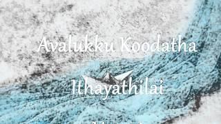 Naan Aval Illai Lyrics~Mass
