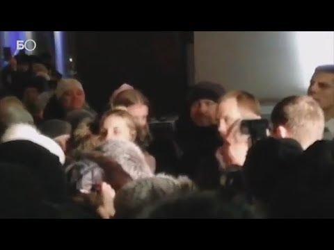 Как Путина встречали