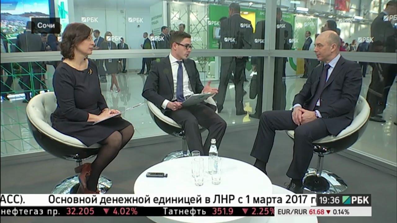 Антон Силуанов об ОФЗ, равновесии бюджета и евробондах
