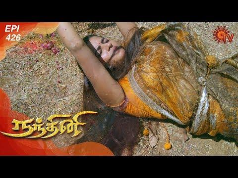Nandhini - நந்தினி | Episode 426 | Sun TV Serial | Super Hit Tamil Serial