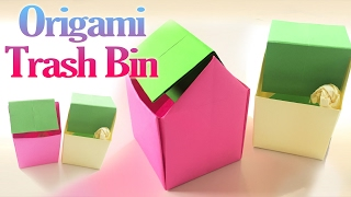 How to Make an Origami Trash Bin Step by Step | Paper Trash Bin Tutorial | Origami VTL