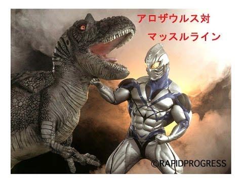ライン長篇怪獣大戦略/MASTER -...