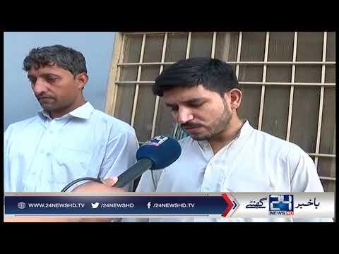 Gujranwala; fake ammo license producer arrested