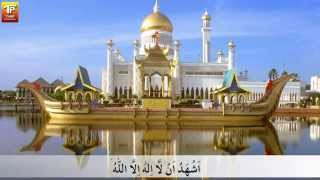 Azan Malaysia | Beautiful Malaysia Azan | Best Malaysia Azan