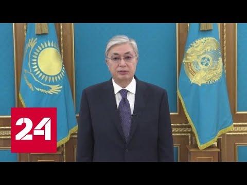 Токаев призвал граждан Казахстана к ответственности в режиме ЧС по заболеваемости коронавирусом