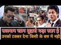Shahrukh Khan Talk About Salman Khan | Reply On Work With Salman Khan In Kuch Kuch Hota Hai
