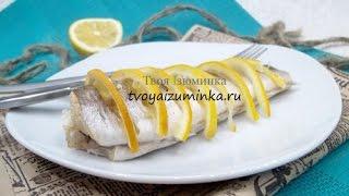 Диетический хек на пару, как приготовить рыбу без пароварки
