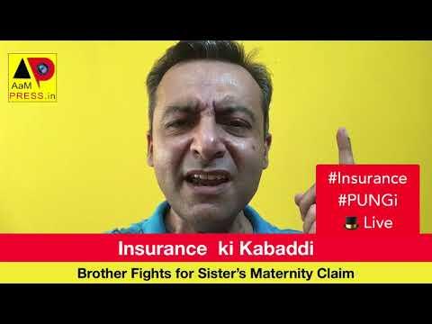 #Pungi .. Insurance ki Kabaddi