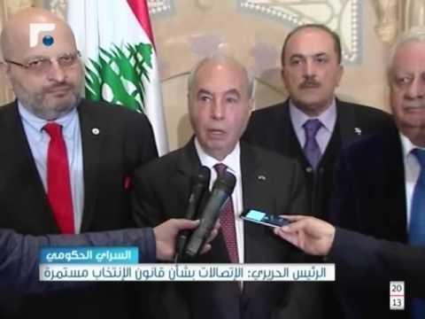 الحريري أمام زواره: الإتصالات بشأن قانون الإنتخاب مستمرة