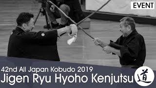 Subscribe to our channel: https://www.youtube.com/channel/UCaFF4Q8RlfNq45cPDUwE8QA?sub_confirmation=1 School: Jigen Ryū Hyōhō (Kenjutsu) Event: ...