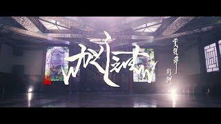 CY8ER 3rd single『かくしぇーむ』2017.6.28 発売 監督:Takasuke Kato(...