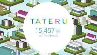 TATERU -最先端のIoTアパート経営-
