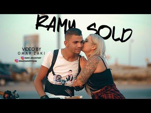 رامي صلد   رامي صلد و كارينا و شفيق ( لما تعمل فيها رامي صلد قدام البنات)