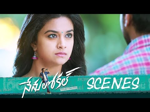 Nenu Local Movie - Heroine First Scene - Nani, Keerthy Suresh, Naveen