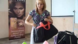 видео Аксессуары, украшения каталога Орифлейм 15 2013