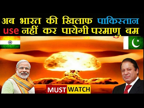 DRDO वैज्ञानिकों ने Interceptor Missile का सफल Test कर के  पाकिस्तान की परमाणु बम को बनाया Useless