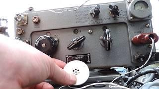 Радиостанция Р-809М2 в работе у аэропорта Кольцово