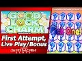 Good Luck Charm Slot - Live Play, Random Features, Free Spins, and Picking Bonus in First Attempt