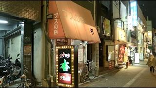 ブスの店・その名の由来は?──。大阪市都島区の地下鉄谷町線・都島駅の...