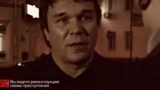 Ломка денег Солоницын