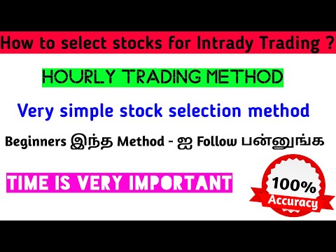 How to select stocks for intraday trading ?   Hourly Trading method   Tamil   Share Market Academy from YouTube · Duration:  10 minutes 3 seconds