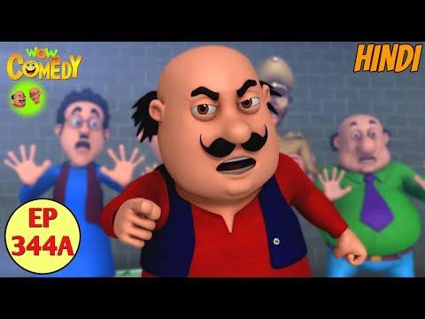 Motu Patlu 2019 | Cartoon in Hindi| Samose Samose Kaise Khaoon |3D Animated Cartoon for Kids thumbnail