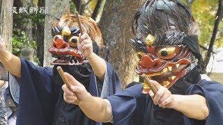 県指定無形民俗文化財の「上戸の獅子舞」が23日、潮来市上戸の国神神社...