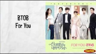 BTOB - For You Lyrics (karaoke with easy lyrics)