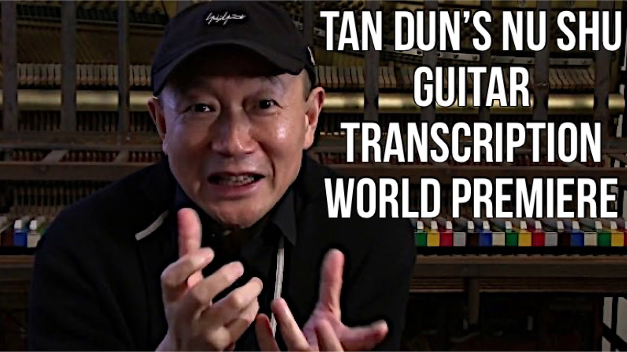 Tan Dun's Nu Shu Guitar Transcription World Premiere in 3 minutes