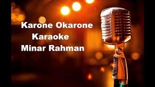 karaoke karone okarone HD cover || Minar Rahman