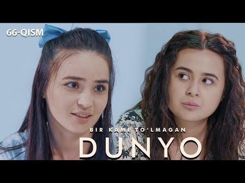 Bir kami to'lmagan dunyo (o'zbek serial) | Бир ками тўлмаган дунё (узбек сериал) 66-qism
