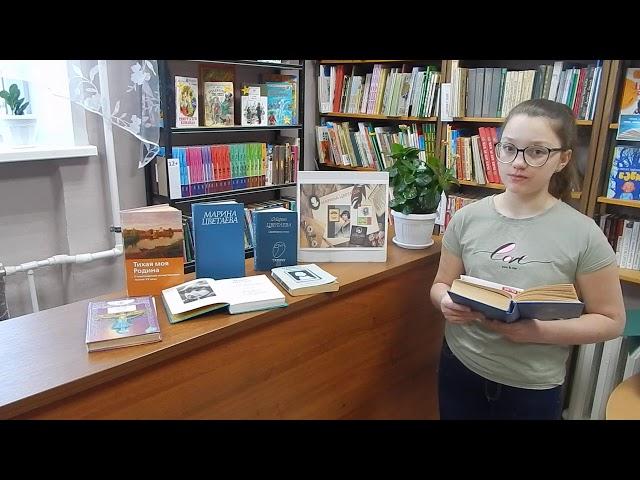 Изображение предпросмотра прочтения – СофияХвостова читает произведение «В зале» М.И.Цветаевой