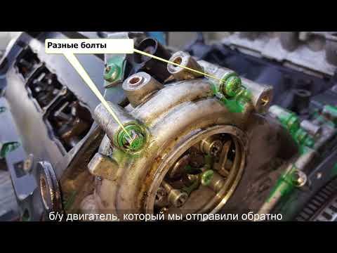 Фото к видео: История обрыва цепи ГРМ VW Touareg 3.0d, CASA