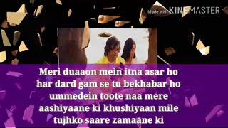 Apne toh apne hote hai HD karaoke with lyrics