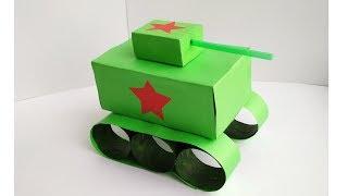 Как сделать танк из бумаги своими руками. Поделки на военную тему. Подарок папе.