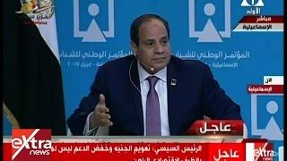 السيسي يعاتب وزير الداخلية بسبب «فتاة البرجر»: «الناس عرضت تدفع مليون جنيه»