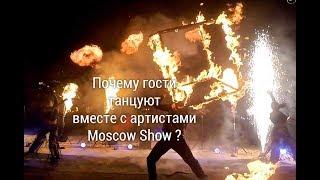 +79851077665 Огненное шоу файершоу в москве ногинске орехово-зуево шатуре
