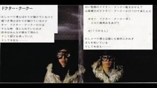 高橋 照幸さんお気に入りのアルバム 休みの国のリーダー高橋照幸さんはU...