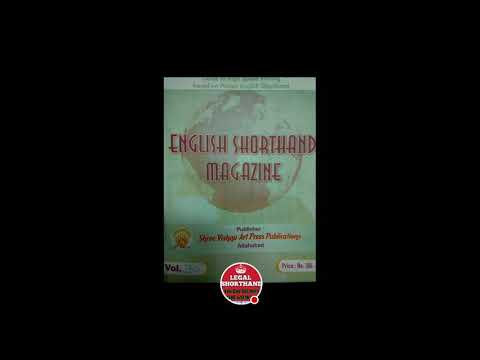 Legal Magzine From Vishnu Art Allahabad 099356 20464|| LEGAL SHORTHAND SHADAB