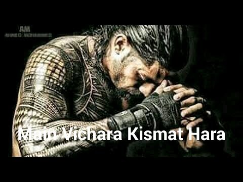 Main Vichara Ksimat Hara Ft.Roman Reigns Emotional Video ||