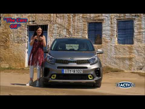 Traction~  Kia Picanto X-Line 2018 Test Drive
