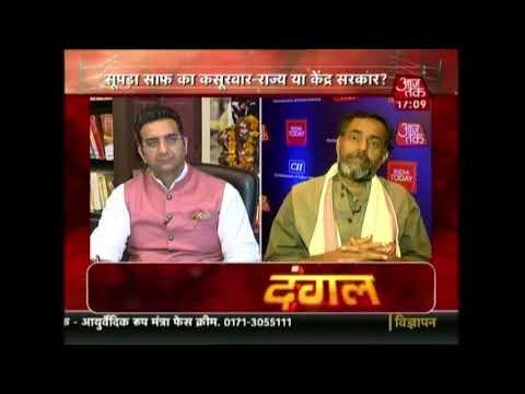 दंगल: राजस्थान में BJP की बड़ी हार, क्या BJP के बुरे दिन करीब हैं ?