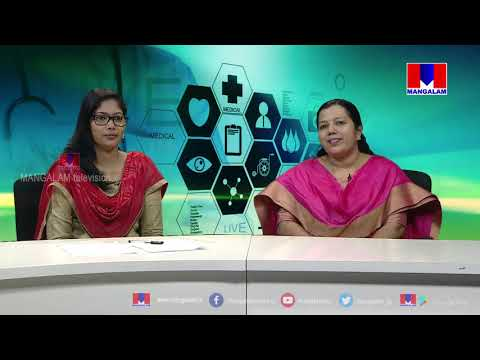 Ayurvedic and Psoriasis Treatment | Dr. Aswathy | Doctor Online | Mangalam Tv