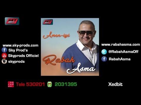 TÉLÉCHARGER MUSIC RABAH ASMA 2013