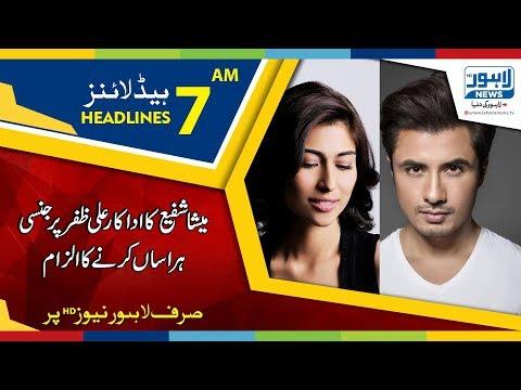 07 AM Headlines Lahore News HD - 20 April 2018