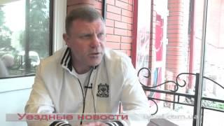 Ніжинськи депутати побили мера Батурина(Уездные новости www.uezd.com.ua., 2014-06-29T14:21:54.000Z)