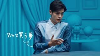 瀬戸康史出演CM 夢までの距離が見える、お金管理アプリ Wallet+ for 福...