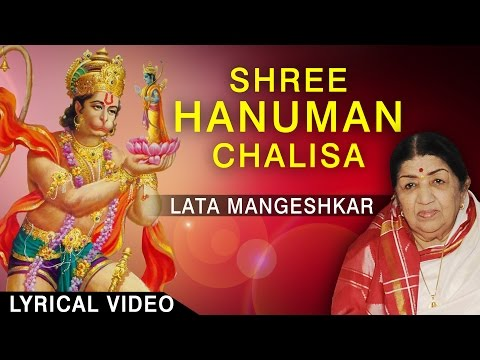 Hanuman Chalisa NEW VERSION By LATA MANGESHKAR with Hindi English Lyrics I  Lyrical Video