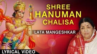 hanuman-chalisa-new-version-by-lata-mangeshkar-with-hindi-english-i-al